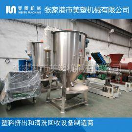 2T立式搅拌干燥机设备 PE颗粒均化料仓