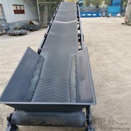 工业用大倾角输送机 装卸货传送带 Lj8