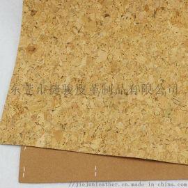 天然环保木纹真软木革 箱包皮具装饰优质软木布材料