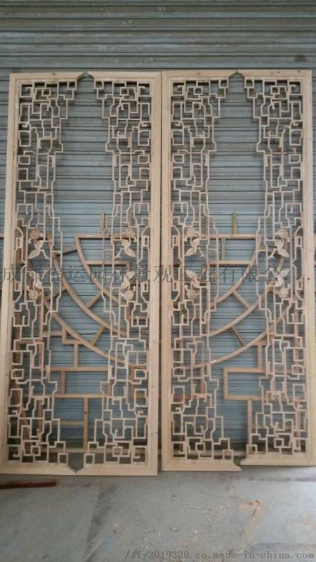 四川仿古门窗实木雕花挂件中式隔断防腐木花箱