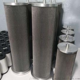 汽轮机滤油机滤芯ZALX160*400-BZ1