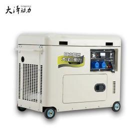 7KW静音柴油发电机小体积