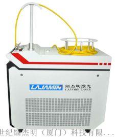 焊接机 激光焊接机 手持式激光焊接机