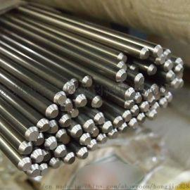 304不锈钢圆棒表面光亮可加工定制