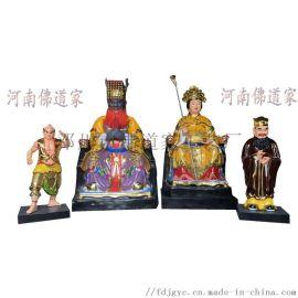 道教神像 请仙家像 道观供仙家像 家里供仙家像 赤脚大仙像