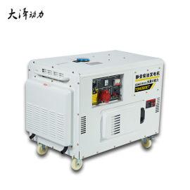 12kw双缸风冷柴油发电机
