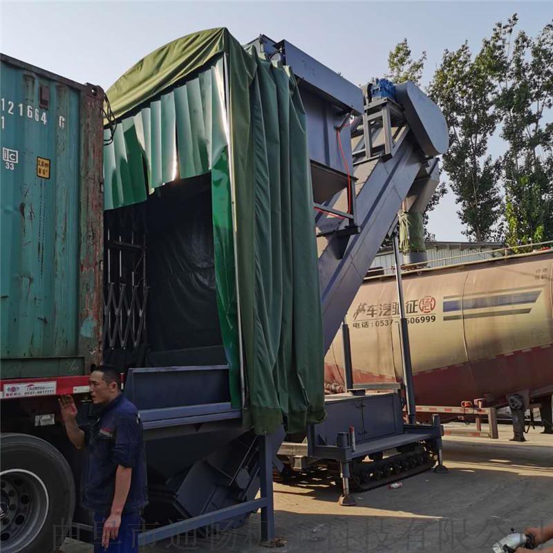 集装箱粉煤灰拆箱机 环保无扬尘倒料设备 卸灰机