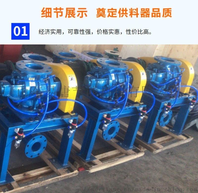 用於電鍍槽攪拌的SR-T L94羅茨風機廠家供應