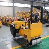 厂家直供 手扶式双轮压路机 柴油汽油震动压路机