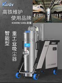 大功率工业吸尘器凯德威SK-750F自动脉冲反吹