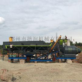 移动混凝土搅拌站 混凝土搅拌机工地用大型