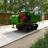 果园运输车 水田履带运输车 农用履带式运输车