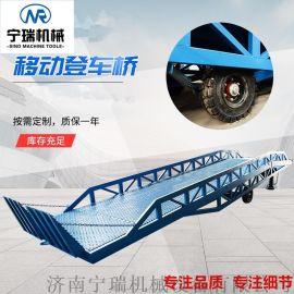 移动登车桥卸货平台 液压手动叉车过桥