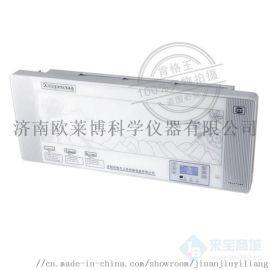 壁挂肯格王医用空气消毒机 动态空气消毒器
