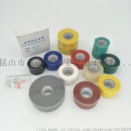 硅橡胶自粘带 高压自粘带 耐高温自粘带