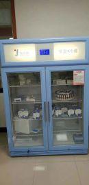 2-20度的医用药品保存柜