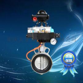 全自动控制膨胀式气动蝶阀,低摩擦小扭矩耐磨损