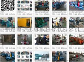 凸轮泵 - 转子泵80