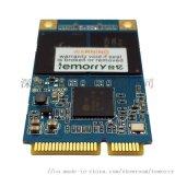 SSD固態硬碟的mSATAIII在臺憶有售