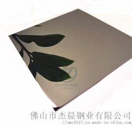彩色不锈钢镜面板 8K**精磨不锈钢镜面板加工