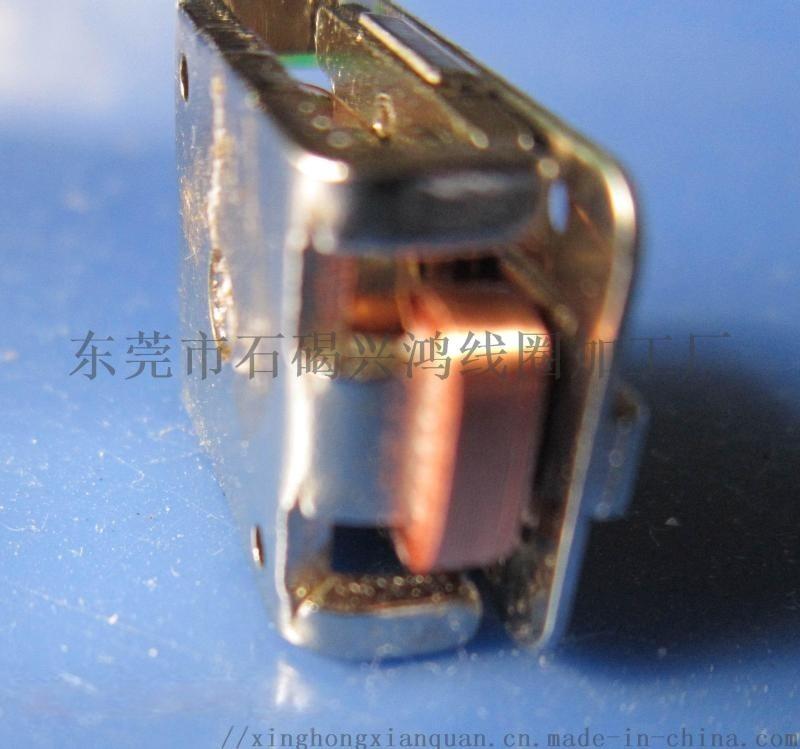 骨传导耳机震子专用线圈