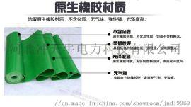浙江金华电力工器具生产厂家绝缘橡胶垫