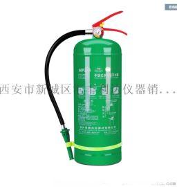 西安哪里有卖灭火器4公斤干粉灭火器