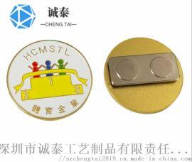 金属胸章定制,磁铁学生佩戴徽章,定做深圳校徽工厂