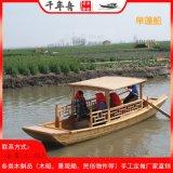 四川眉山湿地旅游船多少钱