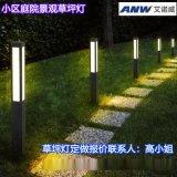 公園草坪燈和草地燈的區別及公園草坪燈的種類特點