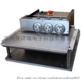 专业供应铝基板灯条分板机