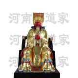 關聖帝君 關二爺雕塑 關公神像 佛道家工藝
