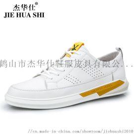 皮鞋贴牌代工 杰华仕滑板休闲鞋C71