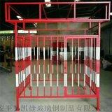 一级电箱防护棚二级电箱防护棚防护棚 示标语
