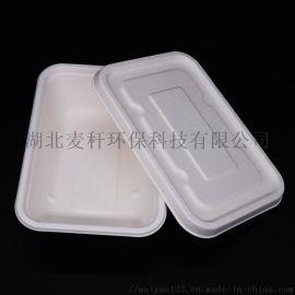 环保可降解一次性餐具,500ml长方盒