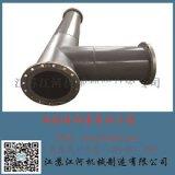 双金属耐磨复合管每米多重「江苏江河」