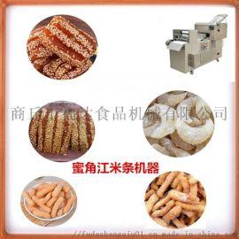 江米条机可做5种产品蜜三刀蜜角开口笑翻花酥机