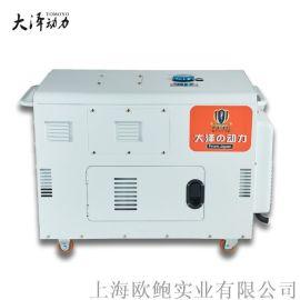 15KW静音车载柴油发电机三相电