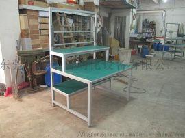 可移动工作台厂家 组装工作台 车间工作台