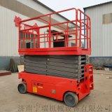 電動移動式全自行走升降機 高空作業維修平臺