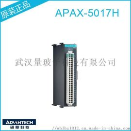 APAX-5017H 12通道高速模拟量输入模块