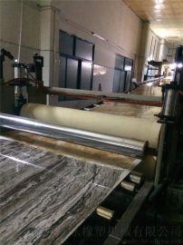 橡胶硅胶改性生产线 橡胶改性挤出机