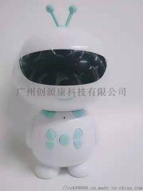 新款儿童智能机器人广东广州零售地址