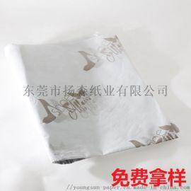高级服装包装纸 A级卷筒白色拷贝纸印刷logo