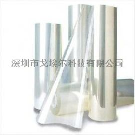 模切生产厂家供应LOGO保护膜