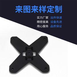 无人机机架 氧化黑色 cnc车加工非标件 五金加工