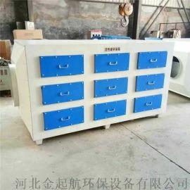 油漆房废气处理环保箱 空气净化设备除异味