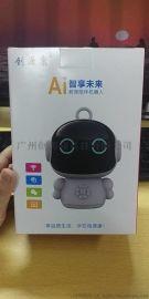 双十二促销智能机器人礼品宁夏石嘴山厂家供应