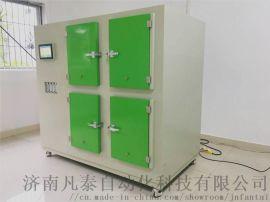 北京甲醛恒温恒湿试验室GB17657—2013