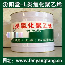 L类氯化聚乙烯、良好的防水性、耐化学腐蚀性能
